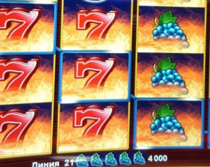 выиграть в казино онлайн