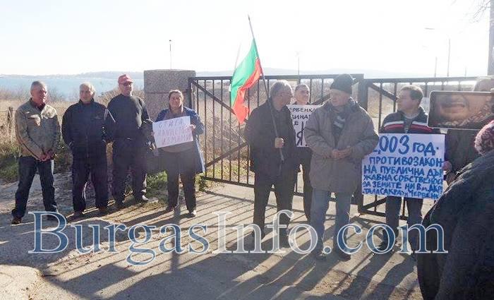 Протест в Черноморец