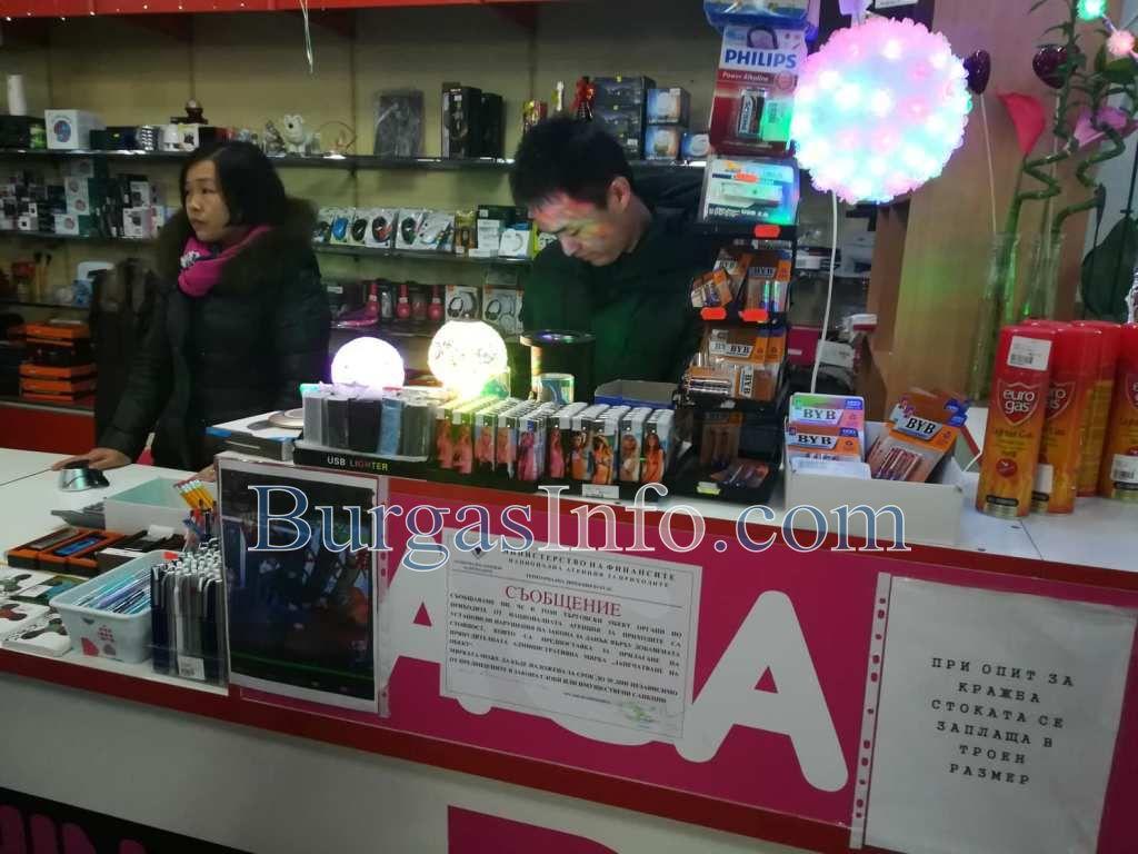 8fd2e1e3259 Китаецът Пею У за бележките с йероглифи в магазините в Бургас: Дава всичко,  няма затваряне