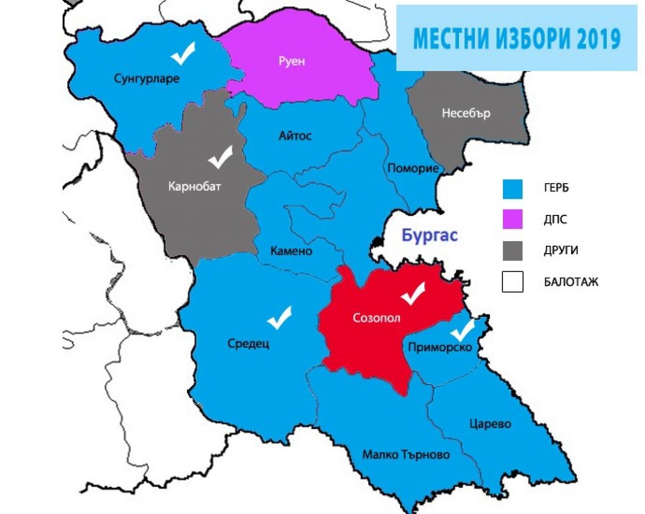 Eto Kartata Na Burgaska Oblast Sled Balotazha Germanov Specheli
