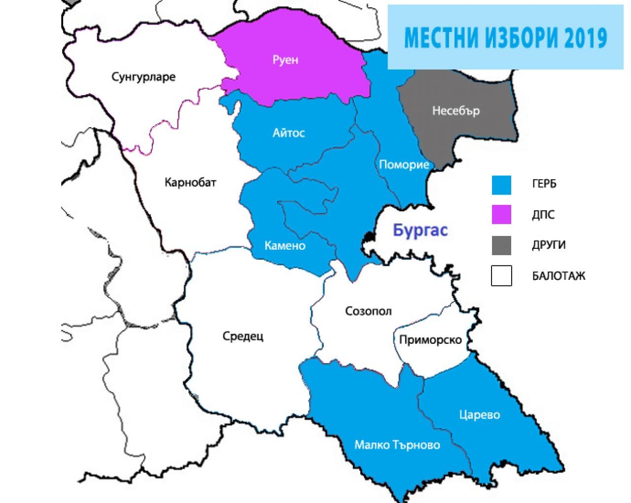 Eto Kartata Na Obshinite V Burgaska Oblast Sled Prviya Tur Km Tazi