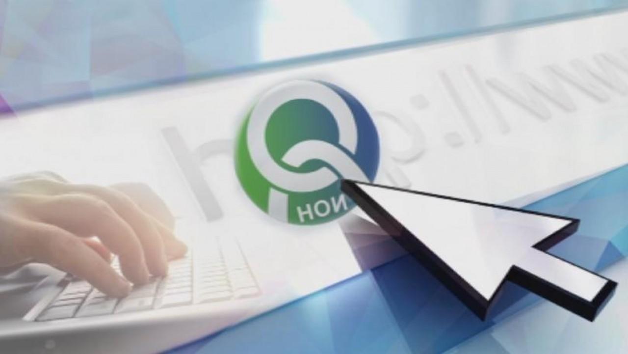 НАП-Бургас: С обаждане по телефона възстановяваме забравен ПИК ...